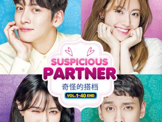 Você Conhece o Dorama Suspicious Partner?