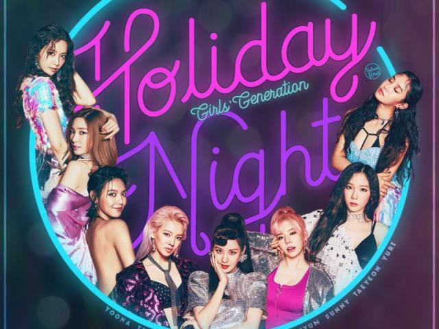 Qual integrante do Girls Generation seria seu tipo ideal?