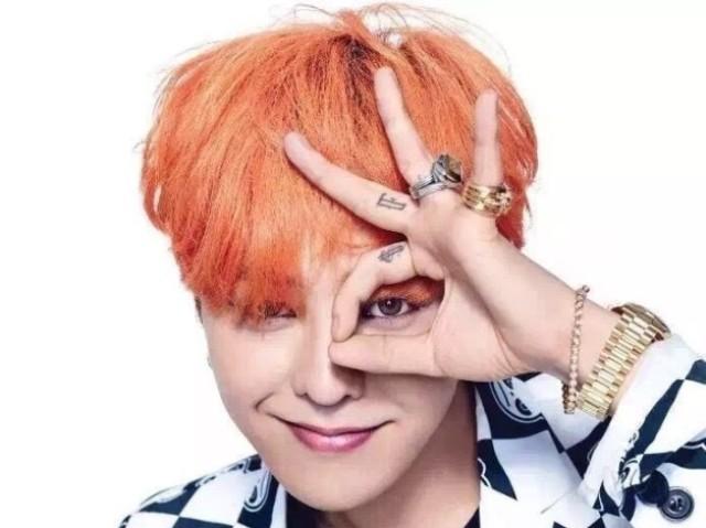 Você conhece o G-Dragon do Big Bang?