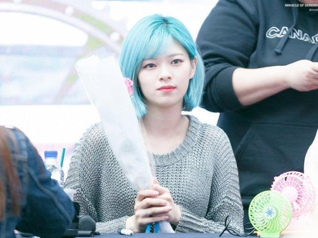 Twice: Você conhece a Jeongyeon?