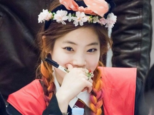 O quanto você sabe sobre a Dahyun?