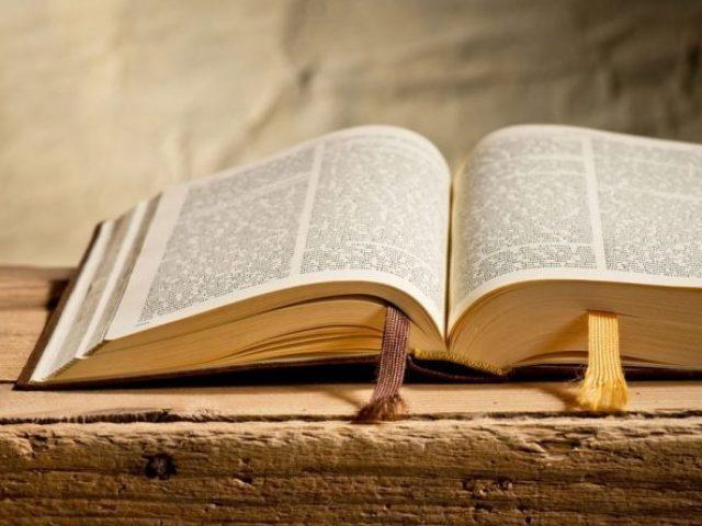 Qual seria seu nome bíblico?
