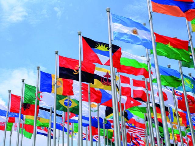 Será que você consegue passar nesse teste de bandeiras?