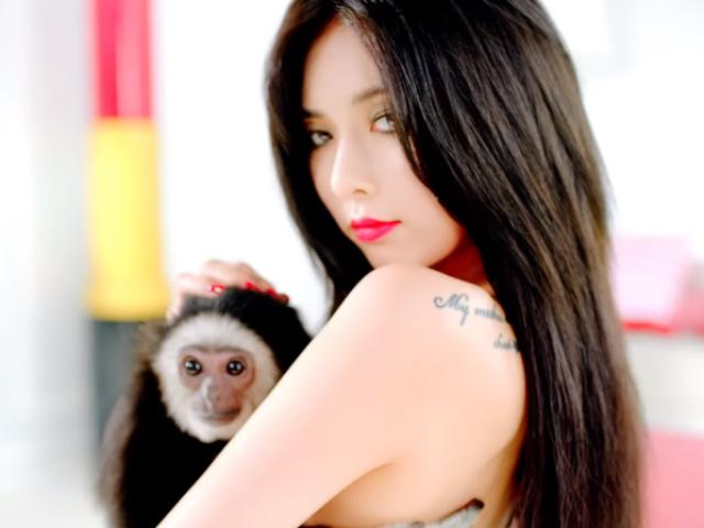Você conhece Hyuna?