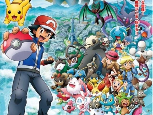 Você conhece Pokémon?