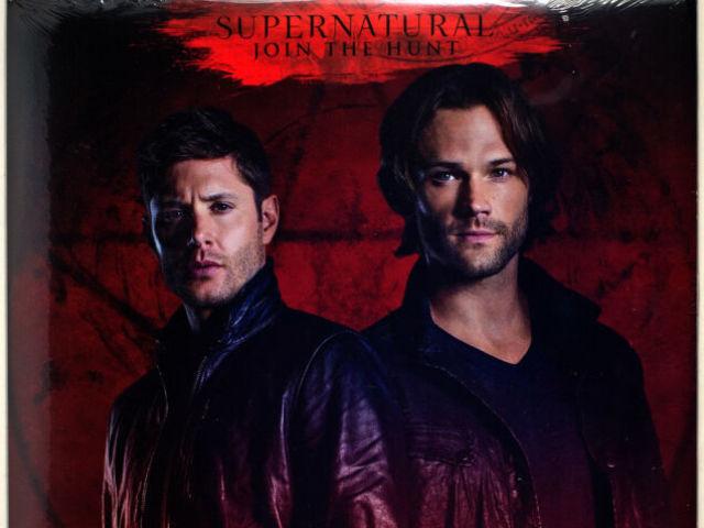 Quiz: Supernatural