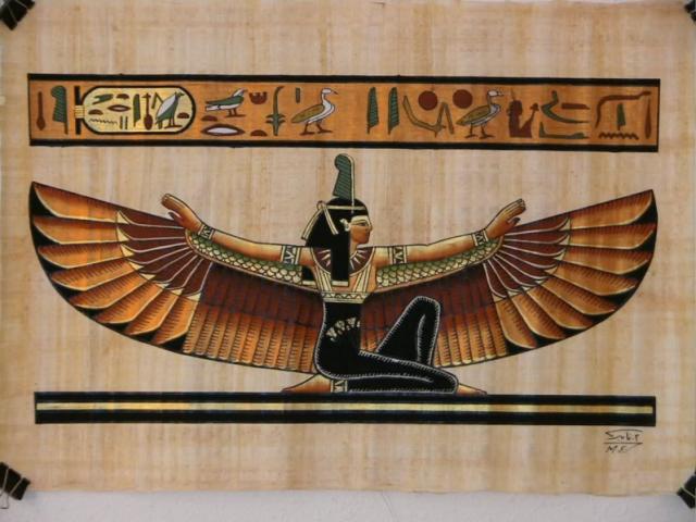 O que você sabe sobre Deuses Egípcios?