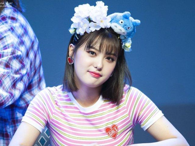 Você conhece a Ahin?
