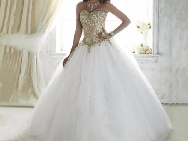 Qual é o seu vestido de casamento?