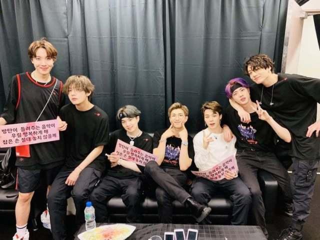 Quem seria seu vizinho do BTS?