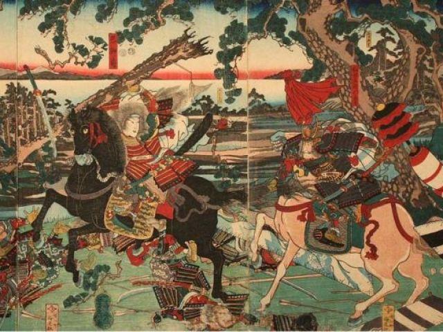 Qual seria a sua profissão no Japão feudal?