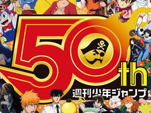 Animes de 2019 (Versão Shounen Jump (Weekly))!!