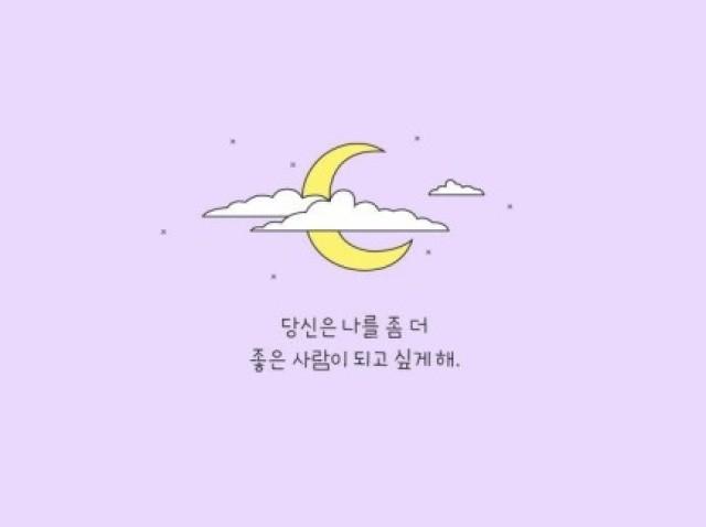 Qual é o Idol de K-pop? 14/10/19