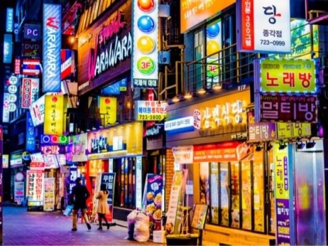 Crie seu intercambio na coréia do sul