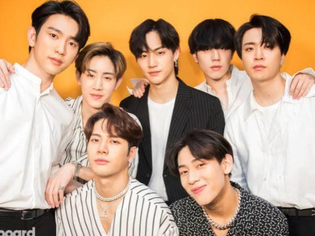 Quem do Got7 se apaixonaria por você?