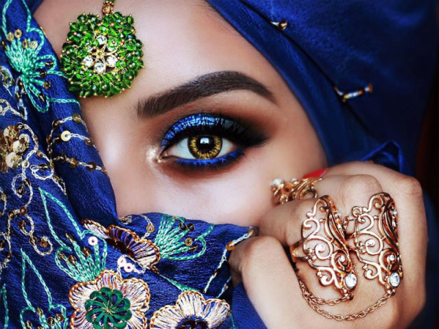 Qual nome você teria se fosse muçulmana?