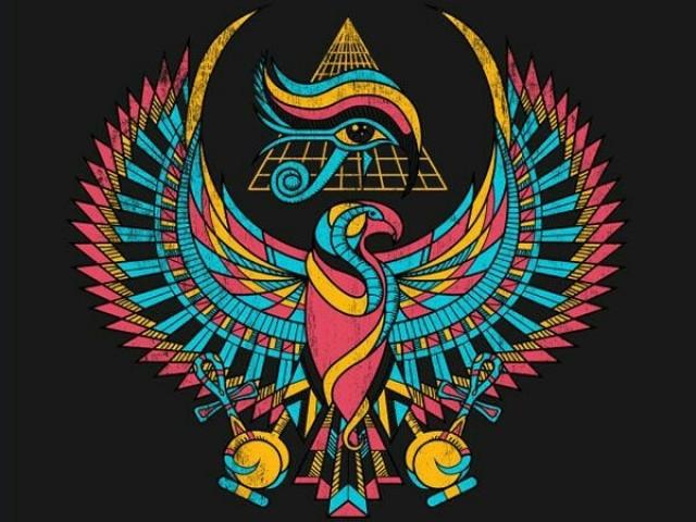 Qual deus egípcio é seu guardião?