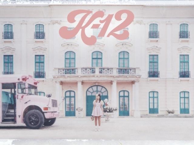 Qual sua música do k-12?