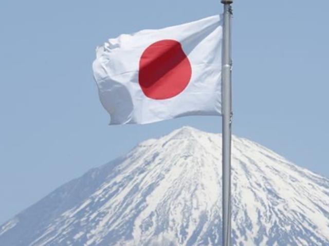 Você conhece o Japão?