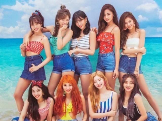 Qual integrante do Twice você seria?