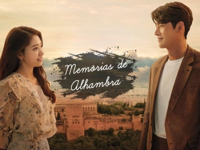 Quiz de Memórias de Alhambra