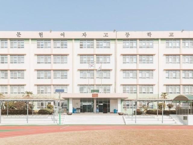 🇯🇵🌸📕•| Monte seu primeiro dia de aula na Coréia |•📕🌸🇯🇵
