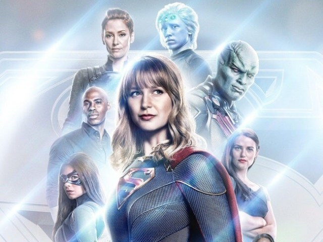 Quem você seria em Supergirl?
