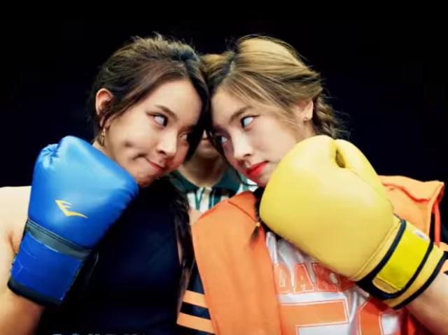 Você é mais Chaeyoung ou Dahyun?