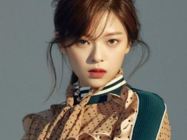 Você sabe tudo sobre a Jeongyeon?