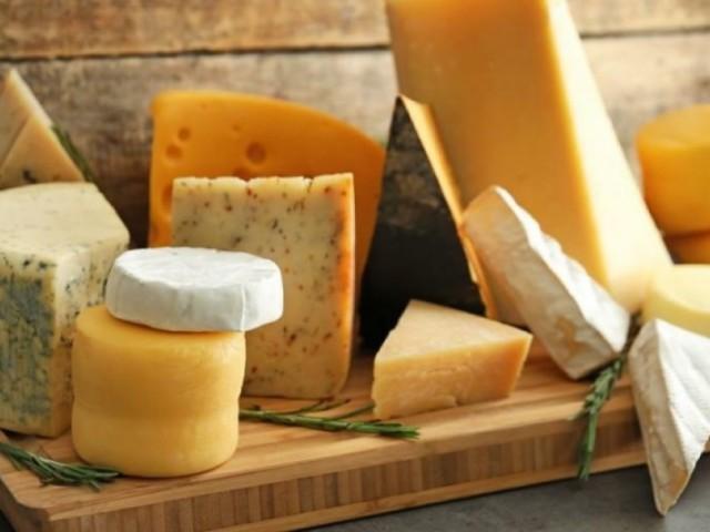 🧀Que tipo de queijo sou?🧀