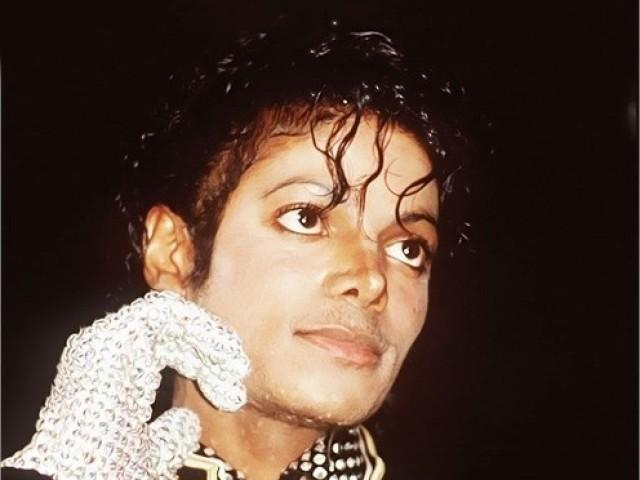 Você realmente conhece o Michael Jackson!?