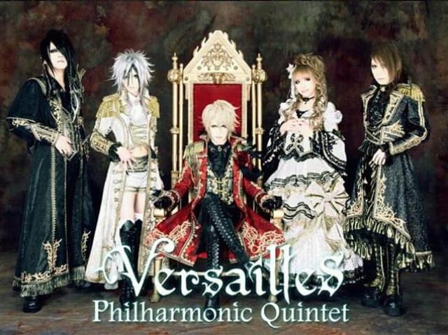 Fatos sobre a banda Versailles