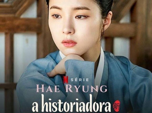 Quiz A historiadora (Rookie Historian Goo Hae Ryung)