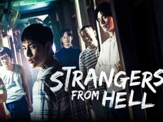Quiz de Strangers from Hell