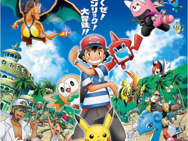 Qual Pokémon regional de Alola você seria?