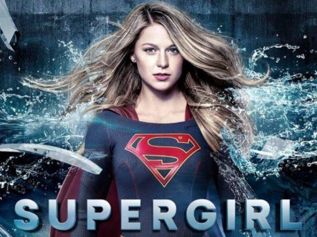 Você conhece realmente Supergirl?