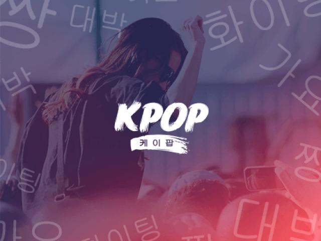 Crie seu grupo de k-pop (feminino) e te direi quem do BTS seria seu fã!