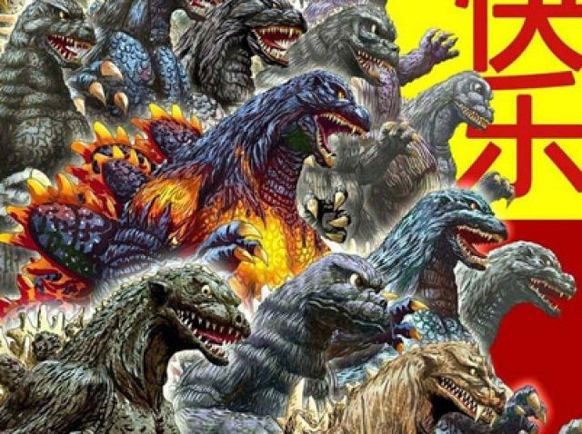Você sabe tudo sobre todos os Godzillas da franquia?