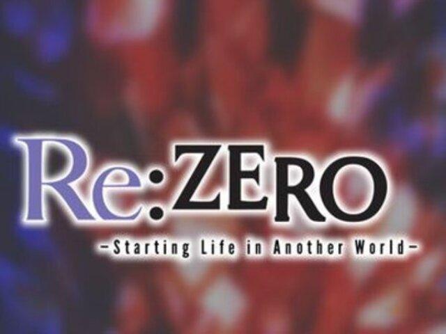 Você sabe tudo sobre Re: Zero? (Modo: Hard)