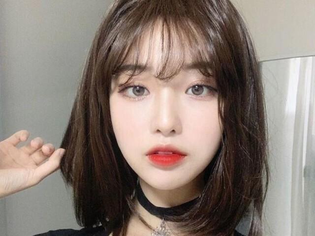 Qual seria seu nome se você fosse coreana?