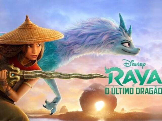 Você conhece Raya? Prestou atenção?