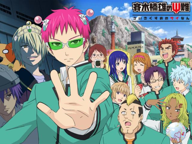 Quem você seria em Saiki Kusuo no Psi-nan?