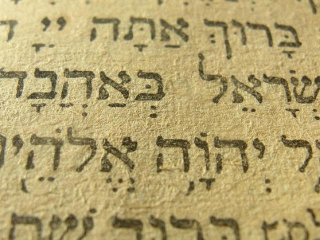 Você conhece o significado dessas palavras da Bíblia?