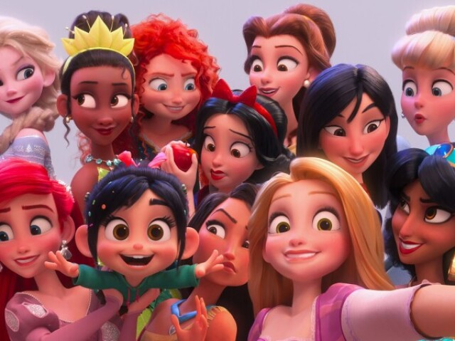 Qual princesa da Disney seria sua melhor amiga? (parte 2)