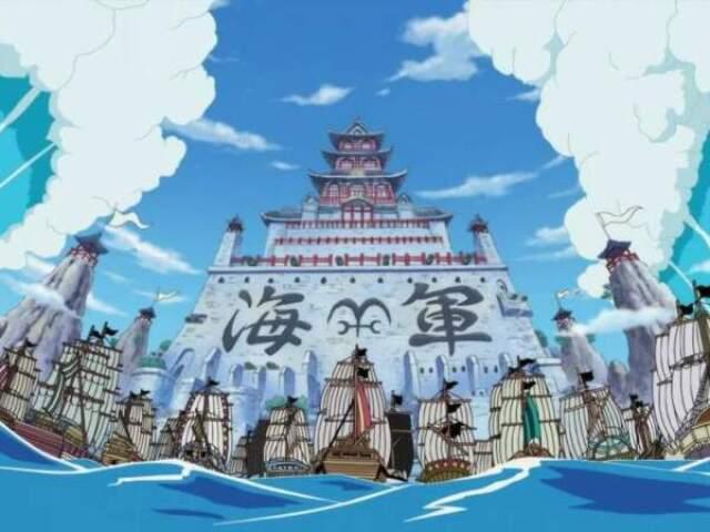 One Piece: Saga de Marineford