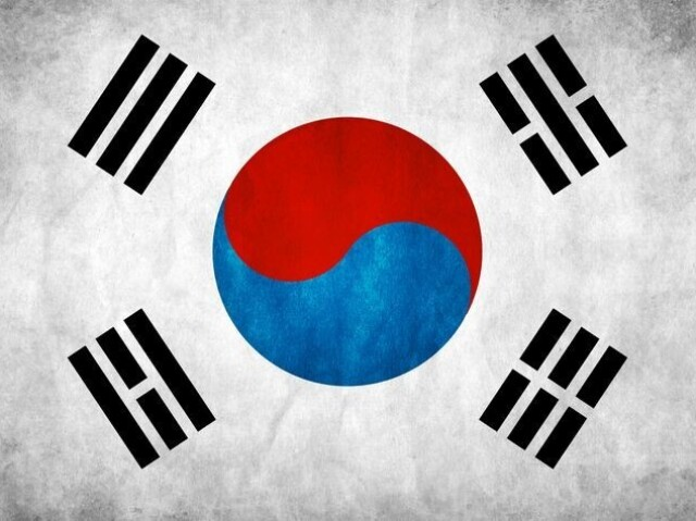 Prova de Coreano:Módulo I