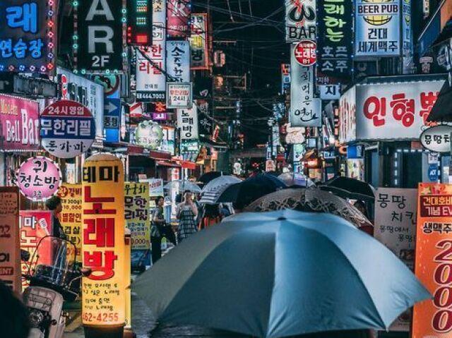 Monte sua viagem para Coreia do Sul!