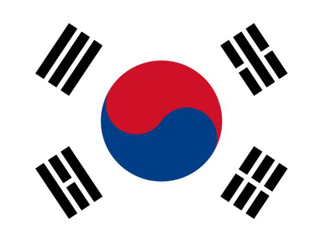 Monte sua vida indo para a Coreia do sul 🇰🇷