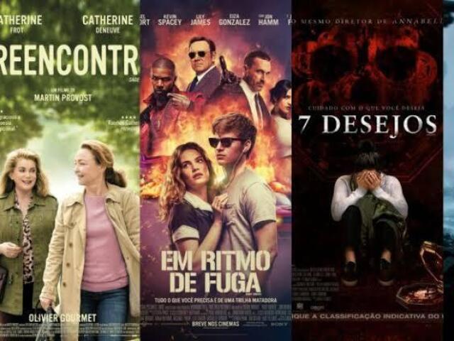 Você conhece alguns desses filmes? (parte 8)